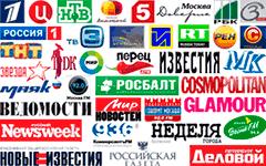 Академия Речевой Коммуникации в прессе и на ТВ